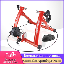 Indoor exercise Mountain bike trainer home bicycle 6 speed Road MTB Training Magnetic Resistance ride a bicycles Free shipping