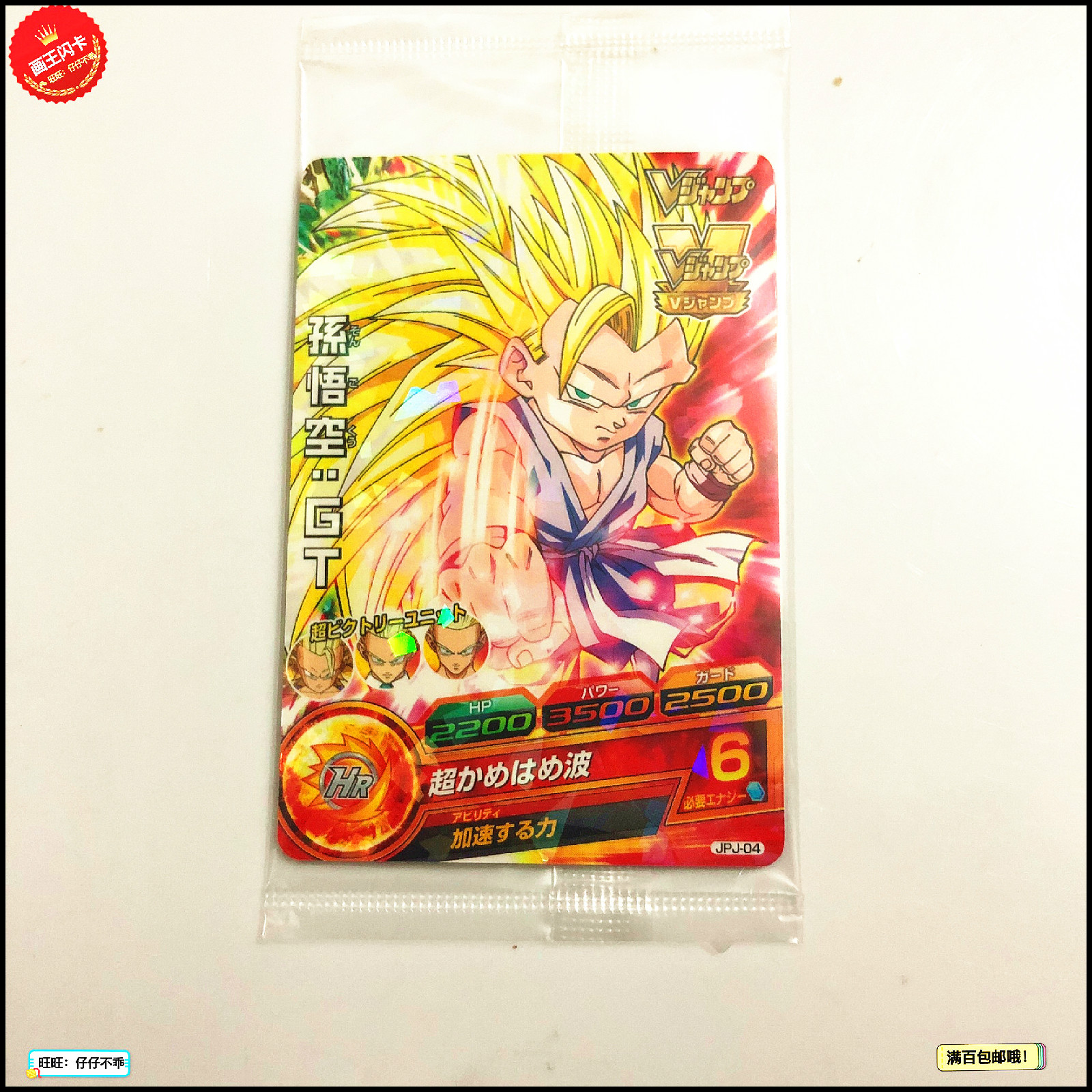 Japan Original Dragon Ball Hero Card JPJ Goku Toys Hobbies Collectibles Game Collection Anime Cards
