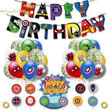 Super herói confetes balão bolo inserir os cartões banner conjunto látex balões crianças festa de aniversário decoração do chuveiro do bebê balões