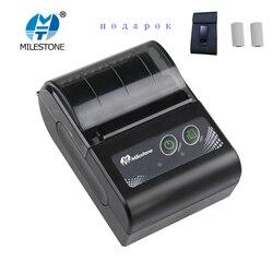Milestone przenośne drukarki termiczne rachunek pokwitowań 58mm Mini drukarka Bluetooth bezprzewodowe Windows Android IOS drukarka kieszonkowa MHT-P10