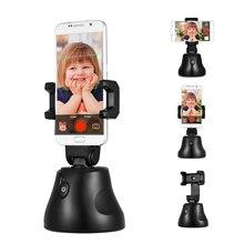 スマート撮影selfieスティック360 ° horizental顔 & オブジェクト追跡電話マウント1/4スレッドの写真vlogライブビデオ録画