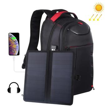 HAWEEL14W Foldable Removable Solar Power Outdoor Portable Dual Shoulders Laptop Backpack, USB Output: 5V 2.1A Max