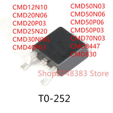 10PCS CMD12N10 CMD20N06 CMD20P03 CMD25N20 CMD30N06L CMD40P03 CMD50N03 CMD50N06 CMD50P03 CMD50P06 CMD70N03 CMD8447 CMD830 TO-252