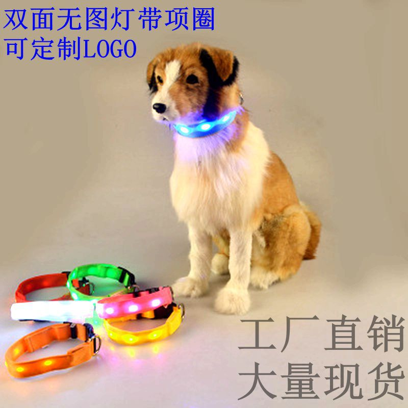 Pet Supplies Pomeranian Double-Sided Light Belt Neck Ring Large And Medium Small Dogs Dog Night Light Flash Neck Ring