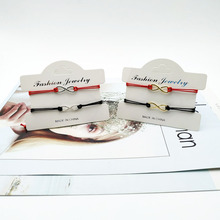 2pcs/set Together Couple Bracelet for Lovers Red Black String Rope Bracelets Women Mens Wish Jewelry Gift