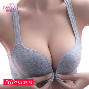 Image 1 - 【한정판] paerlan 스포츠 브라 와이어 프리 프론트 클로저 Small Breast Push Up 편안한 매끄러운 속옷 여성