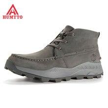 Humtto бренд 2020 профессиональная походная обувь для мужчин