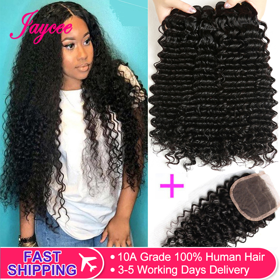 Brazilian Hair Weave Bundles With Closure 3 Bundles Hair And Closure Deep Wave Human Hair Bundles With Closure Non Remy Hair