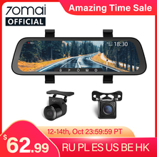 Car DVR Car-Recorder 70mai Mirror Auto Cam Dash-Cam Stream Full-Screen Wide 1080P New