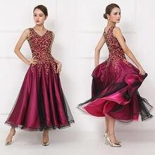 Женское платье для бальных танцев соблазнительное танцевальное