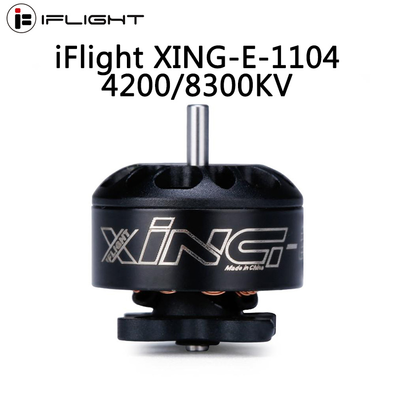 iFlight XING-E 1104 4200KV/8300KV <font><b>2S</b></font> FPV Brushless <font><b>Motor</b></font> with plug compatible gemfan 1940 prop for FPV drone kit image