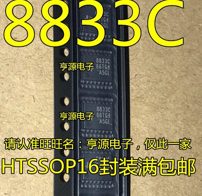 5 piezas DRV8833CPWPR DRV8833C 8833C