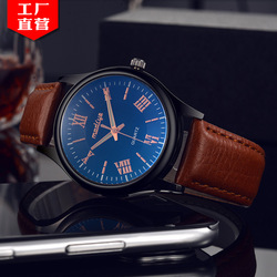Modiya blueray cinto de vidro relógio masculino moda luz da noite relógio de quartzo à prova dwaterproof água