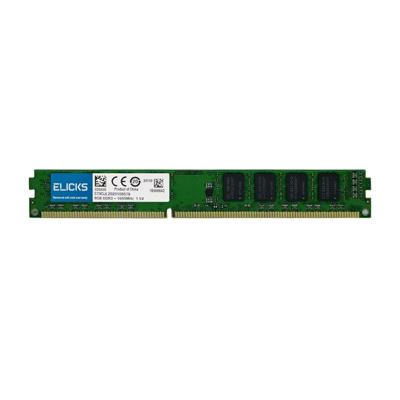 DDR2 DDR3 1GB 2GB 4GB 8GB 5300 6400 1066 10600 12800 General desktop notebook memory standard voltage 1.5V low voltage 1.35V 5
