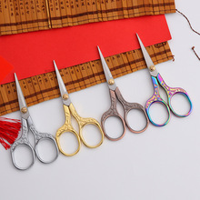 Tailor Scissors for Fabric Plum Retro Cut Stainless Steel Household Window Flower Embroidery Sewing Tools G