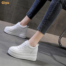 Женские кроссовки из натуральной кожи giyu на толстой плоской