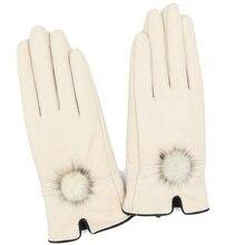 Genuine Leather Women's Gloves Thin Spring Autumn Wirst Mitt