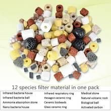 12 w 1 filtr akwariowy Media węgiel aktywny pierścienie ceramiczne biologiczny filtr w kształcie kuli Media z filtr sitko torba filtr zbiornika ryb Materiel
