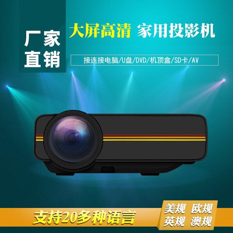 Новый мини-проектор Yg400, домашний светодиодный мини-проектор HD P, Фабричный магазин