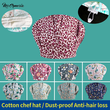 Chef Cap Working-Hats Waitress-Wear Catering Comfortable Kitchen Restaurant Cotton Elastic