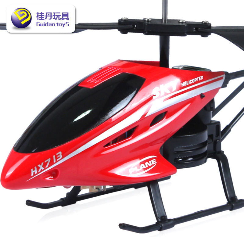 2.5 Channel Drop-resistant Children Telecontrolled Toy Aircraft Model Plane Toy Remote Control Helicopter