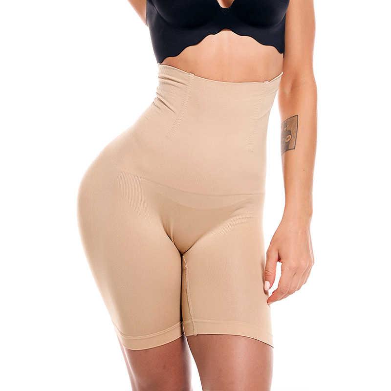 원활한 바디 셰이퍼 슬림 shapewear 팬티 배꼽 컨트롤 팬티 여성 슬리밍 허리 트레이너 높은 허리 복부 속옷