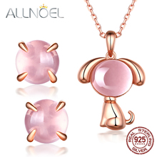ALLNOEL Real 925 Sterling  Silver Rose Quartz Pendant Natural Pink Gemstone Lovely Dog Necklace Earrings Jewelry Sets For Women