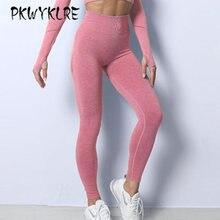 Бесшовные трикотажные штаны для йоги женские облегающие быстросохнущие