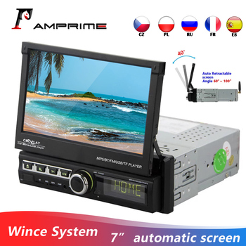 AMPrime 1DIN Car Radio Autoradio 7''Touch Screen Car Multimedia Player Mirror Link Auto MP5 GPS Bluetooth FM AUX Radio Stereo image