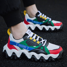 New Sale Krasovki Men's Casual Shoes Adult Men Sneakers Comfortable Sport Footwears 2020 Trainers Outdoor Shoes Chaussure Homme