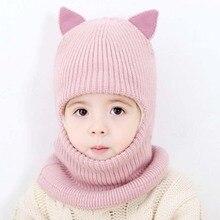 Doitbest зимняя шапка для детей 2-6 лет, детские вязаные шапки, меховая шапочка для мальчиков, детские вязаные шапки, защищающие шею лица, шапки-ушанки для девочек