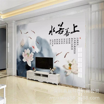 Ink Lotus TV Background Wallpaper Charity Lotus Nine Fish Figure Wall Covering Fabric