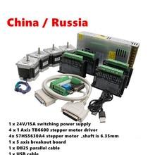 Маршрутизатор с ЧПУ комплект 4 оси, 4 шт. TB6600 4A Драйвер шагового двигателя+ Nema23 мотор 57CM13+ 5 оси интерфейсная плата+ блок питания