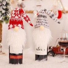2021 السنة الجديدة هدية الكريسماس أكياس حامل سانتا كلوز زجاجة نبيذ غطاء غبار زينة عيد الميلاد للمنزل عيد الميلاد تخزين ديكور