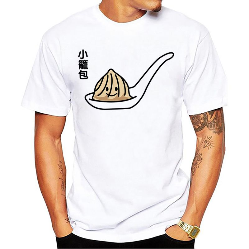 Xiaolongbao Chinese Soup Dumpling Dim Sum Bun Casual Summer Boys Pattern T Shirt Men O-Neck T Shirts Clothing(China)