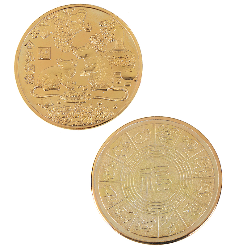 Antique Year Of Mouse Zodiac,China,. Old Chinese Token Sign Coin