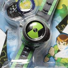 Kuulee BEN10 Style Kids Projector Watch + Worldwide