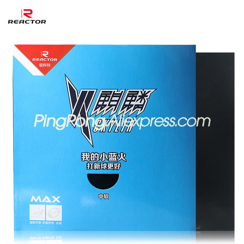 Reactor CKYLIN Table Tennis Rubber Blue Sponge Original REACTOR CKYLIN Ping Pong Sponge