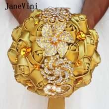 Роскошные атласные свадебные букеты jaevini блестящие кристаллы