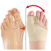 Corrector ortopédico de juanete, 1 par, calcetines de silicona para pedicura, Corrector de Hallux Valgus, separadores de dedos, herramienta de cuidado de los pies