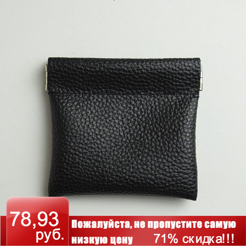 New Faux Sheepskin PU Leather Coin Purse Women Men Mini Short Wallet Money Change Earbuds Bag Portable Card Holder Cute Novelty