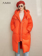 Amii minimalist warm fashion down jacket women 2019 winter new white duck down cocoon long jacket(China)