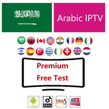 IPTV Package For Saudi Arabia USA 4K UHD Channels Pakistan Romania Spanish French Arabic Germany TV VOD 5000+ IPTV Channels(China)
