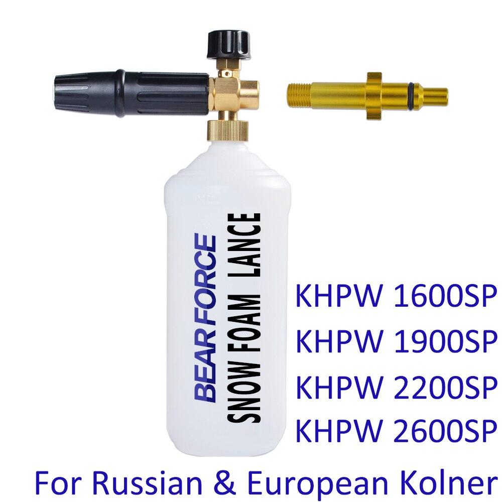 Foam Nozzle Foam Generator Snow Foam Lance Soap Foam Gun Foam Maker For Kohler Kolner High Pressure Washer Car Clean Foam Washer