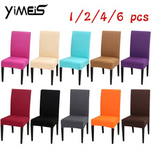 Solid Color Chair Covers Spandex Stretch Elastic Slipcovers for Dining Chair Kitchen Wedding Banquet Hotel Chair Decor A2 christmas chair covers elk print removable chair cover stretch elastic slipcovers dining banquet chair covers spandex home decor