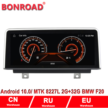 Bonroad car Radio for BMW F30/F31/F34/F20/F21/F32/F33/F36 original NBT system Android 10.0 autoradio gps navigation multimedia image
