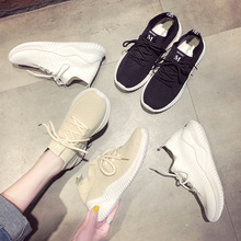 2019 New Stylish Woman Running Shoes INS High Heel Sports Sneakers Women Height Platform Breathable Walking Gilrs