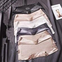4 pçs/lote calças curtas de segurança das mulheres das senhoras calcinhas roupa interior roxo mulher conforto calcinha mulher sem costura calças de segurança