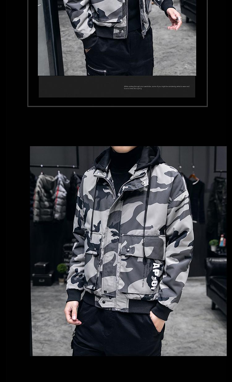 Camcouflage kapturem mężczyźni z 10
