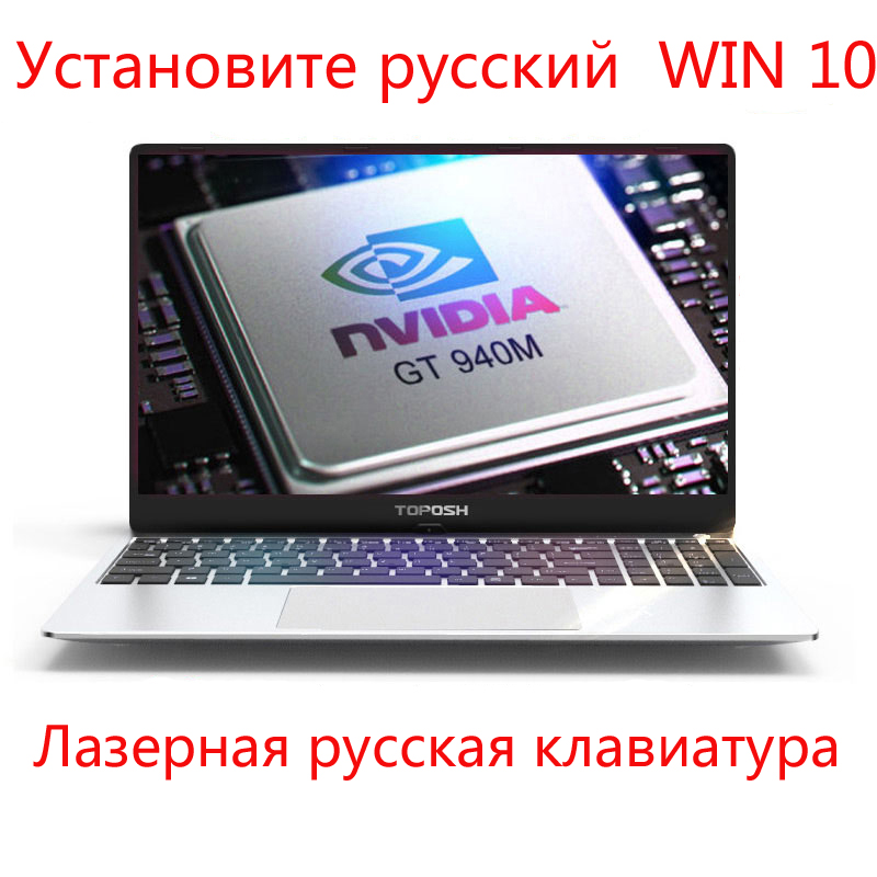 "4/8/16G RAM DDR4 1TB SSD 15.6""  Laptop IPS Win10/ Laser Backlit Keyboard Intel I7-6500U NVIDIA 940M Dedicated Card Metal Shell"